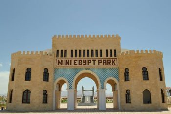 Mini Egypt Park in Hurghada gathers 55 Land Marks of Egypt 30€