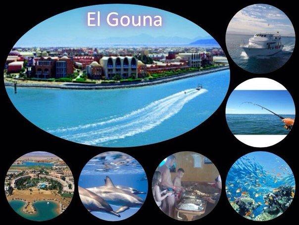 EL Gouna Boat Trip 25 € | Best Sea Tour in Hurghada Red Sea