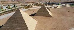 Мини Египет