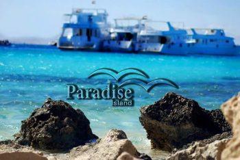 Paradise Insel Hurghada